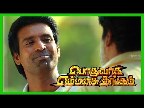 Podhuvaga Emmanasu Thangam Full Comedy Scenes | Soori Comedy Scenes | Udhayanidhi | Parthiban