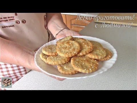 Вопрос: Как испечь полезное печенье?