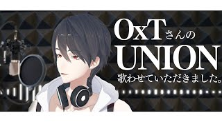 UNION / OxT (Covered by 夢追翔)【歌ってみた】【にじさんじ】