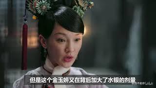 如懿传:幕后黑手金玉妍,后宫的孩子都是她害的,皇后、慧贵妃都被嘉嫔给利用了