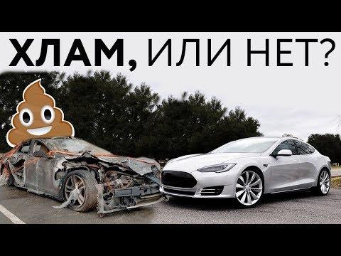 Секрет быстрой покупки Tesla/ Как не попасть на плохо сделанную машину.
