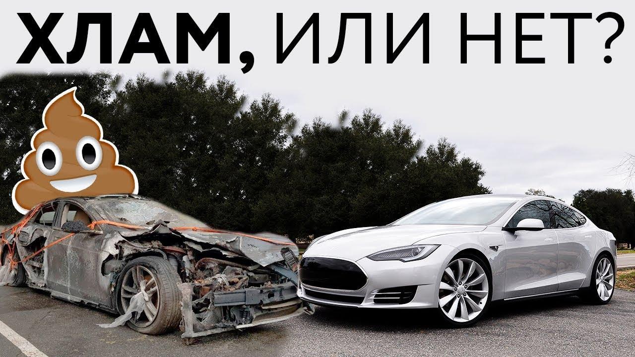 автомобиль тесла секрет