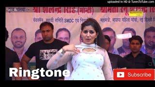 Sapna chaudhary Ringtone Teri Aakhya Ka Yo Kajal Ringtone