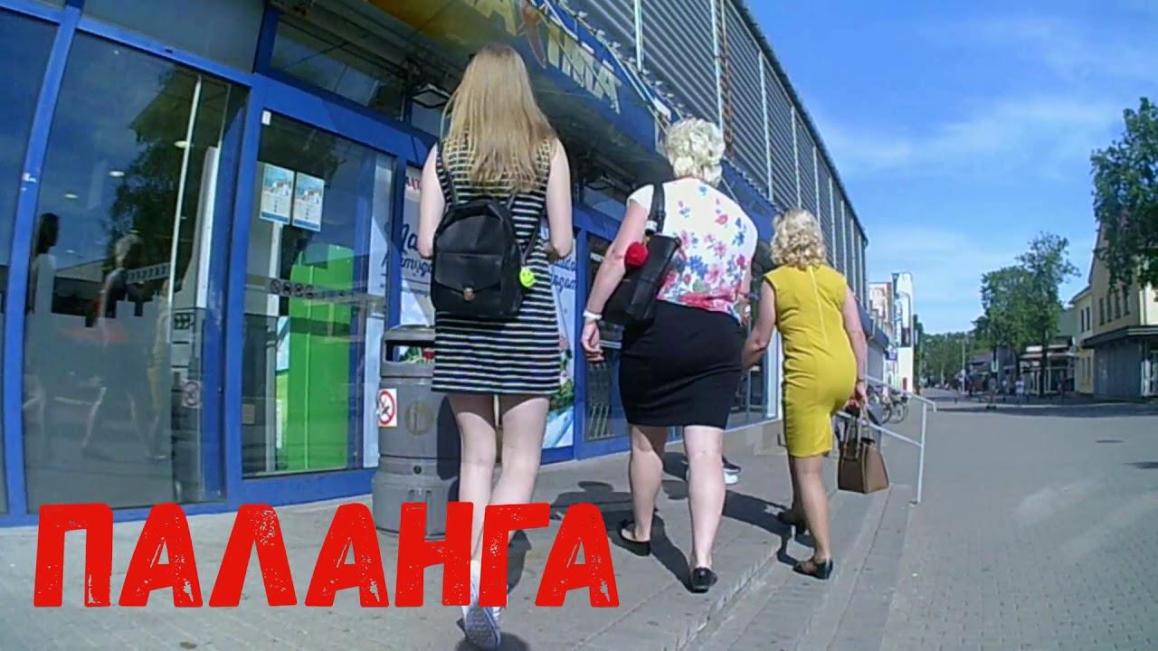 ОБЕД ЗА 5 ЕВРО И ОТДЫХ В ПАЛАНГЕ, ЛИТВА БАЛТИЙСКОЕ МОРE(LITHUANIA) 2018.05.13