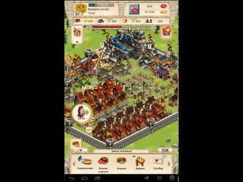 Видеообзор Empire four kingdoms lvl 37 (android iOS)