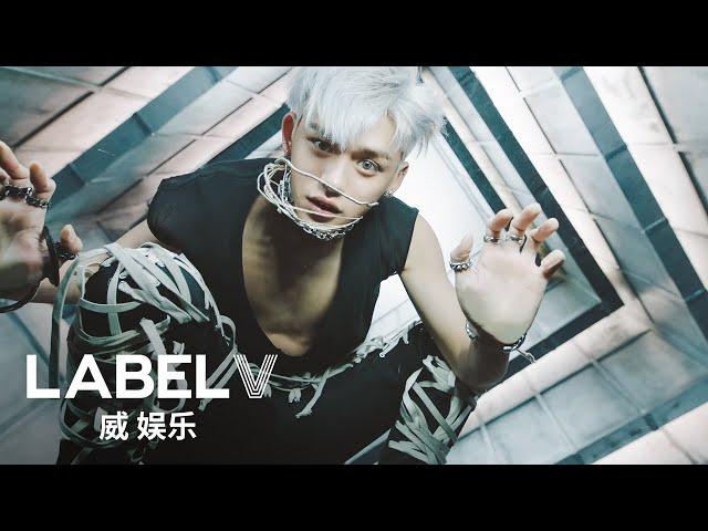 WayV 威神V 'Turn Back Time (超时空 回)' MV