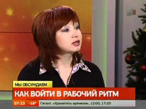 МРТ на Васильевском острове без выходных