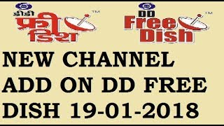 NEW CHANNEL UPDATE ON DD FREE DISH