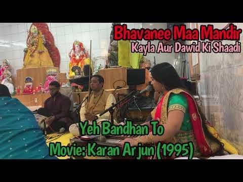 Yeh Bandhan To | Priya Paray, Shailesh & Guru Babloe Shankar, Anil Shionarain & Divya