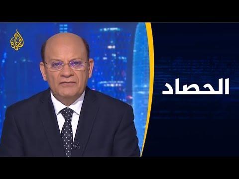 الحصاد- الحوثيون يعلنون استهداف منشآت بمطار أبو ظبي  - نشر قبل 3 ساعة