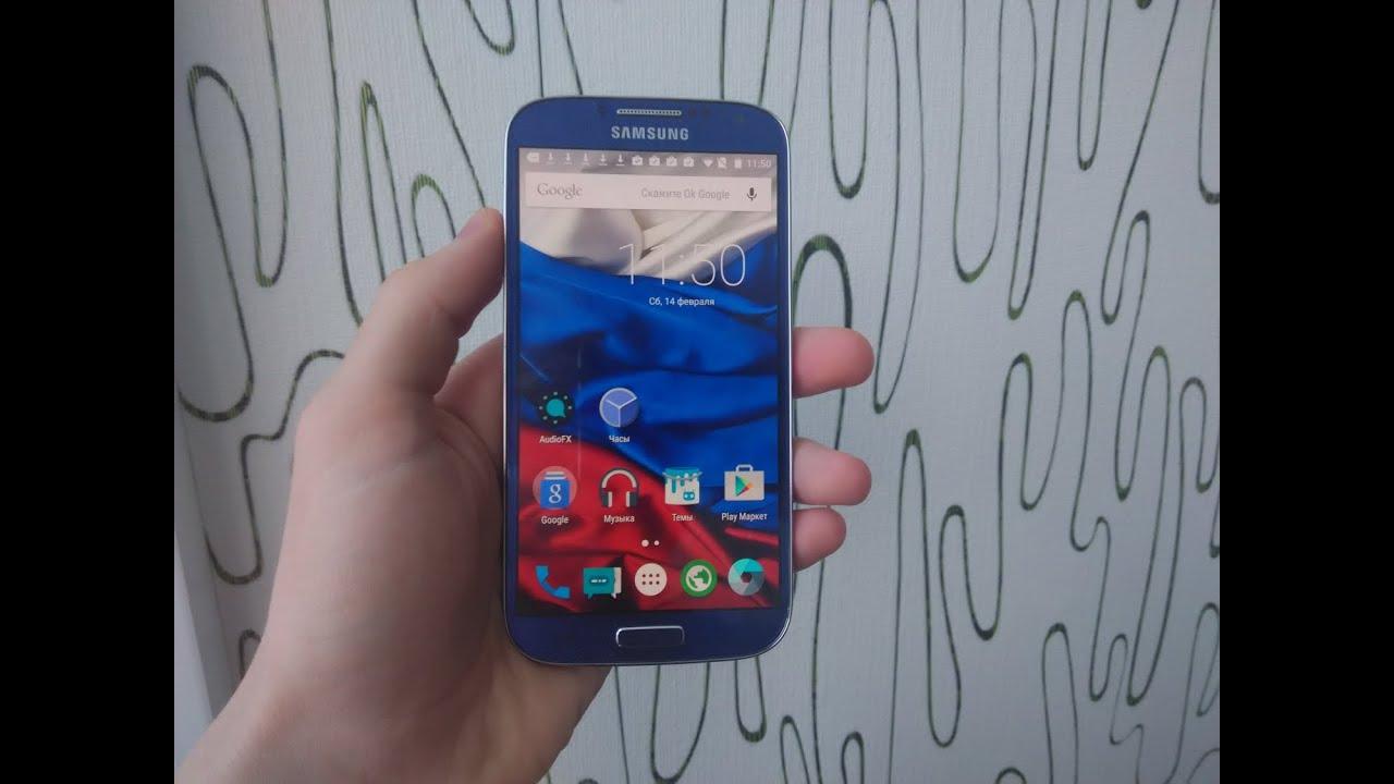 Установка обновления android 5. 0. 1 lollipop на galaxy s4 gt-i9505.