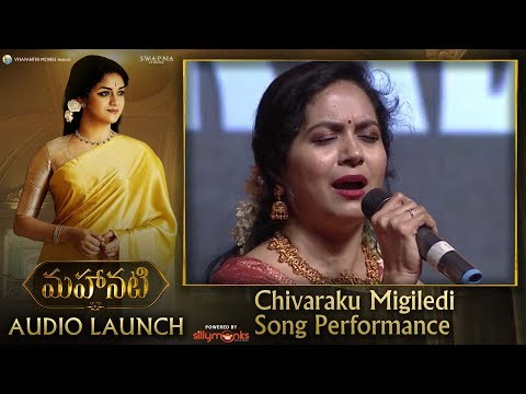 Chivaraku Migiledi Song Performance at #Mahanati Audio Launch Live | Keerthy Suresh