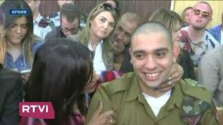 Эльор Азария отправился в тюрьму  Израиль за неделю 12 08 2017