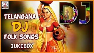 Telangana Folk DJ Songs Jukebox | Popular Telugu Songs | Lalitha Audios And Videos