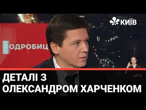 Телеканал Київ: Як Київ проведе зимові святкування в період карантину?