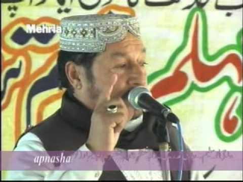Akhtar Bazmi Best Kalam SaifulMalook Naat (apnashe)