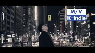 [M/V] Kim Shin Ill (김신일) - Fallen 2020