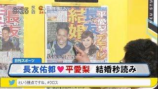 2016年6月3日(金) モーニングCROSS - エンタメCROSS 情熱新聞チェック(...