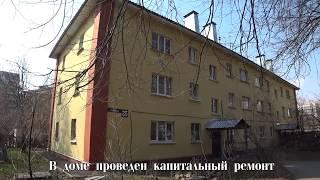 Двухкомнатная квартира на ул. Космическая 25, Нижний Новгород