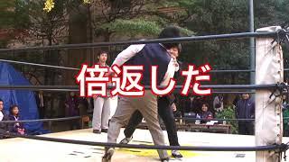 慶応大学 三田祭 コスプレスリング 「倍返しだ!」「やれるもんならやっ...