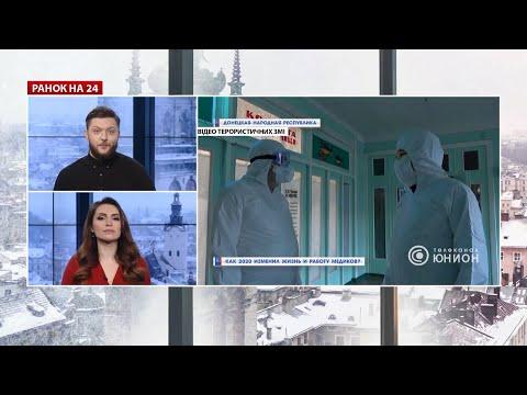 Окупанти на Донбасі пройшли вигадані курси від ВООЗ