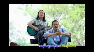 Lay Phyu Till The End Of Journey Karaoke (ခရီးအဆံုးထိ)