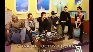 Video 5ive - on MTV-Russia-Part 1(V.I.P. Kapriz 27.02.2000) download MP3, 3GP, MP4, WEBM, AVI, FLV Maret 2018