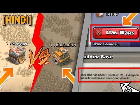 TOP 5 BEST Way To FOOL Your WAR OPPONENT And WIN The WAR | CLASH OF CLANS (HINDI)