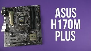распаковка Asus H170M-Plus