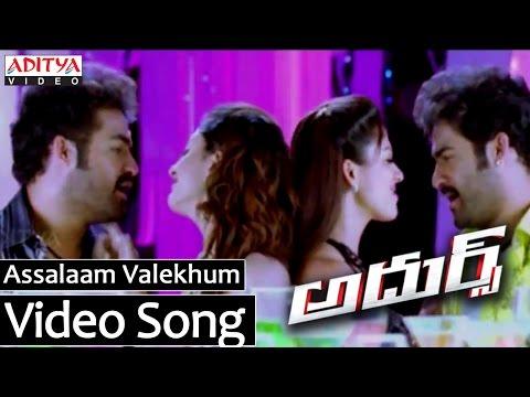 Assalaam Valekhum Full Video Song ||Adhurs Video Songs ||Jr, Nayanatara, Sheela