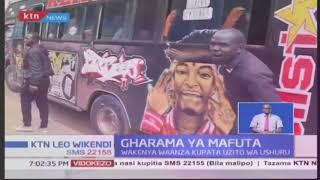 FUEL LEVY: Sheria mpya ya kutoza ushuru kwenye bidhaa za mafuta