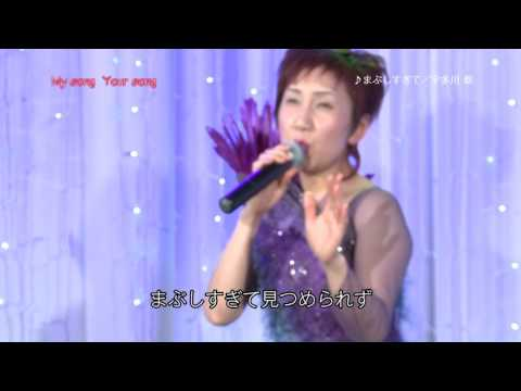 My song Your song 207.04.08 放送