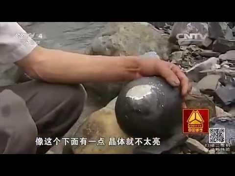 追寻奇异石球 【走遍中国20150814 】