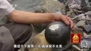 なんじゃこりゃミステリー。30年ごとに石の卵を産み落とす、中国にある謎めいた崖