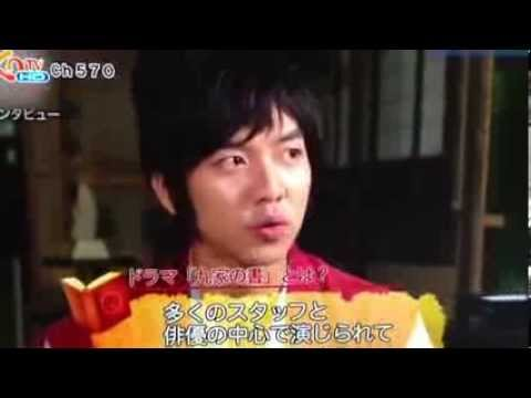 [Video] Japón KNTV Especial Gu Family Book ~ Entrevista con Lee Seung Gi