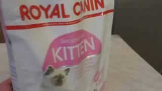 Royal Canin сухой корм для животных