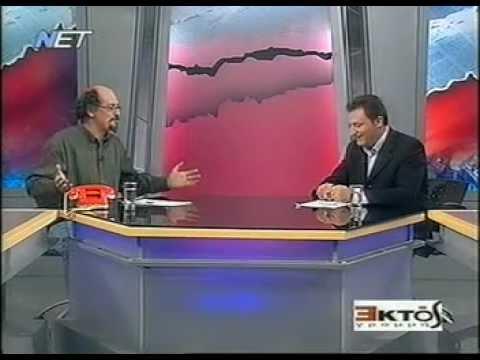 ΚΟΝΤΡΑ ΓΙΑ ΤΡΑΠΕΖΕΣ, ΔΑΝΕΙΑ & ΠΑΝΩΤΟΚΙΑ (NET 2003)