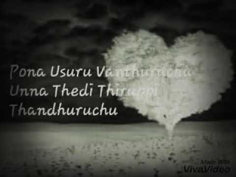 Pona usuru (Lyrics) Thodari movie Tamil heart touching song