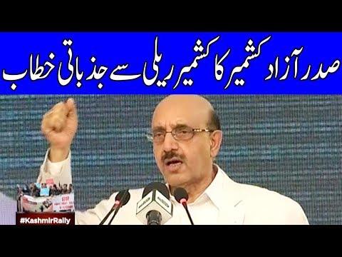Masood Khan Speech