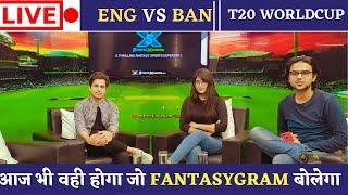 ENG vs BAN LIVE  || ENG vs BAN  match live || T20 WORLDCUP MATCH || LIVE STREAMING
