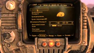 Fallout New Vegas. 1 Уровень. Получаем в напарники Буна