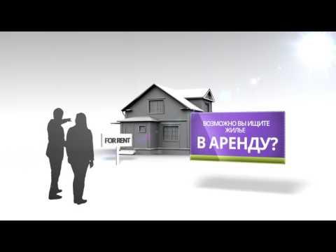 Как оформить ипотеку в Сбербанке на квартиру: порядок