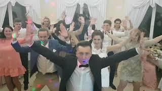 Крутой танец на свадьбе. Лучший Флешмоб. Свадебный ведущий на свадьбу Денис Пирожков