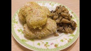 Зразы картофельные с грибами. Диетический рецепт.