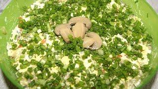 Салат с маринованными грибами и солеными огурцами//Салат