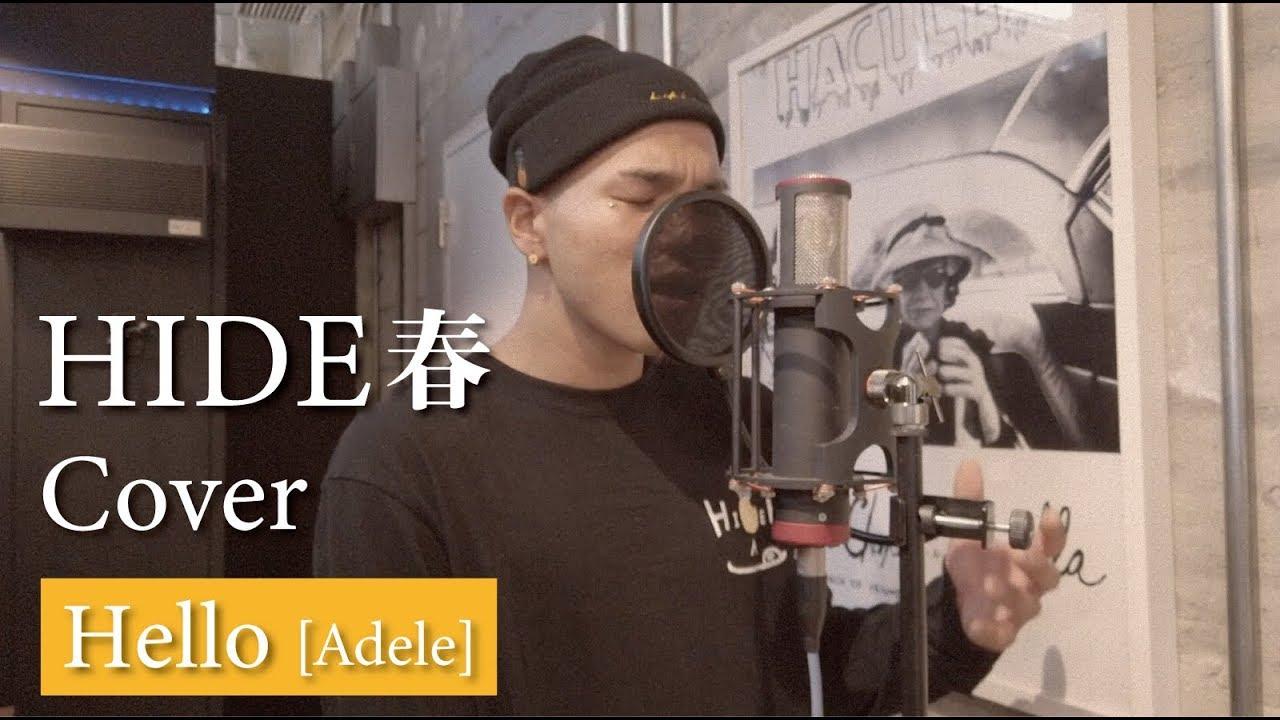 【HIDE春】Hello / Adele【歌ってみた】