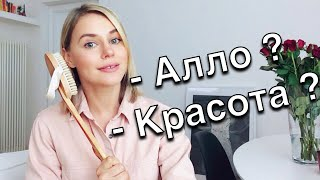 видео ПЛАН УХОДА ЗА СОБОЙ