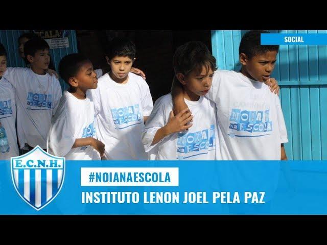 NoiaEscola - Visita Instituto Lenon Joel Pela Paz