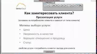1 С бухгалтерия в облаке(Регистрация по ссылке https://scloud.ru/?ref=SlwK0., 2014-09-15T10:20:24.000Z)