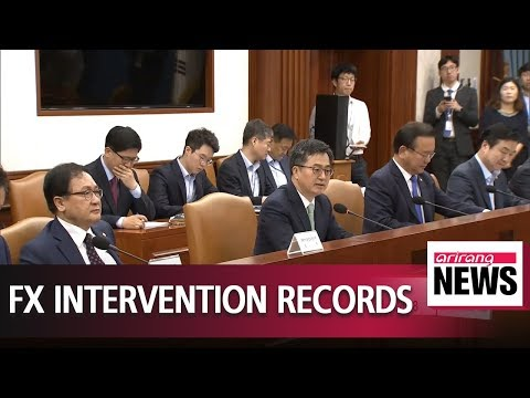South Korea to disclose FX intervention records and support the use of LNG powered vessels
